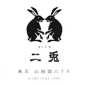 【清酒】二兔